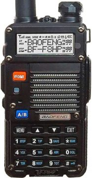 BaoFeng BF-F8HP - A Powerful Ham Radio