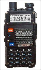 Baofeng BF-F8HP ham radio
